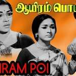 Ayiram-Poi-1969-Tamil-Movie-Download