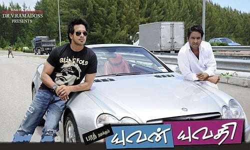 Yuvan-Yuvathi-2011-Tamil-Movie-Download