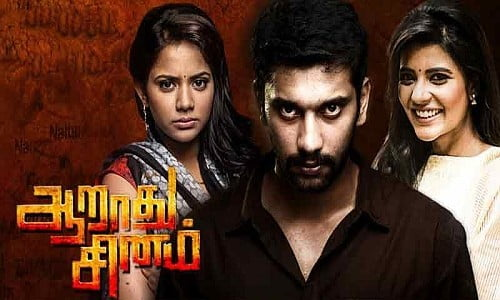 Aarathu-Sinam-2016-Tamil-Movie-Download