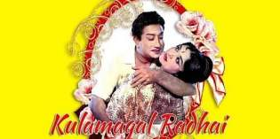 Kulamagal-Radhai-1963-Tamil-Movie