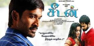 Seedan-2011-Tamil-Movie-Download