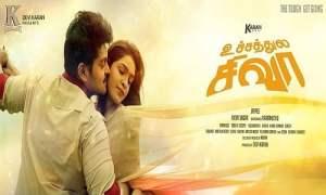 Uchathula-Shiva-2016-Tamil-Movie-Download
