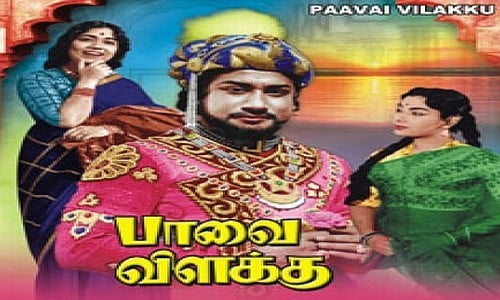 Paavai-Vilakku-1960-Tamil-Movie-Download
