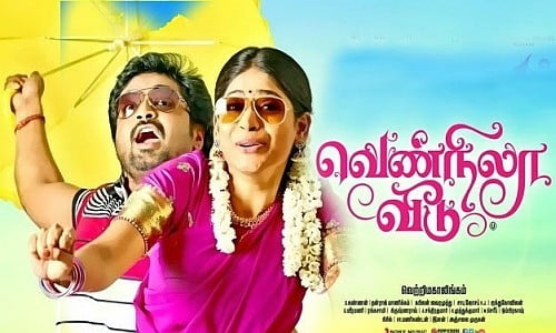 Vennila-Veedu-2014-Tamil-Movie-Download