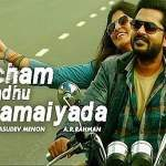 Achcham-Yenbadhu-Madamaiyada-2016-Tamil-Movie