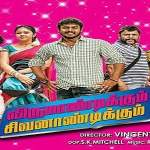 Virumandikum-Sivanandikum-2016-Tamil-Movie