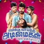 Enakku-Vaaitha-Adimaigal-2017-Tamil-Movie