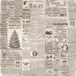 Wrapped in old newspaper