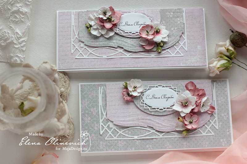 Shabby_Skinny_Cards_by_Elena_for_MajaDesign