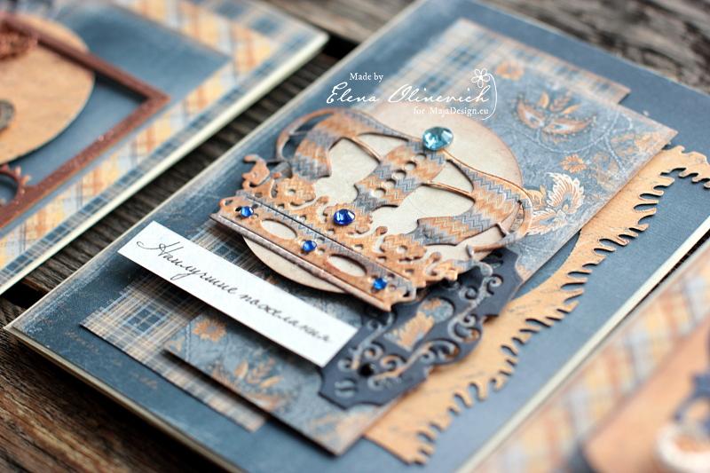 Handmade_Card_King_by_Elena_Olinevich2