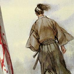 SamuraisBlood#4_THUMB
