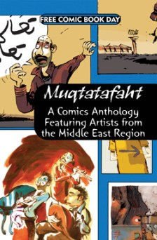 Caption Box FCBD12_MUQTATAFAHT