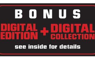 Bonus_Digital_Collection