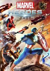MH2015_Key-Art_Poster_060414