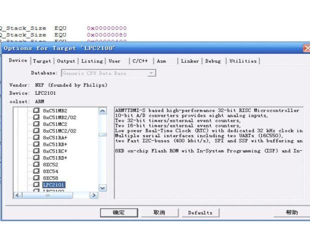 Microprocessor IP Core Based onARM7