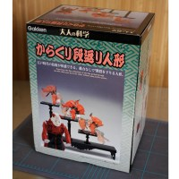Karakuri Somersault Doll Kit