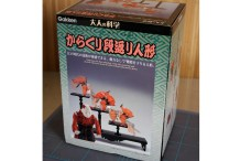 Karakuri Somersault Doll&nbsp;Kit