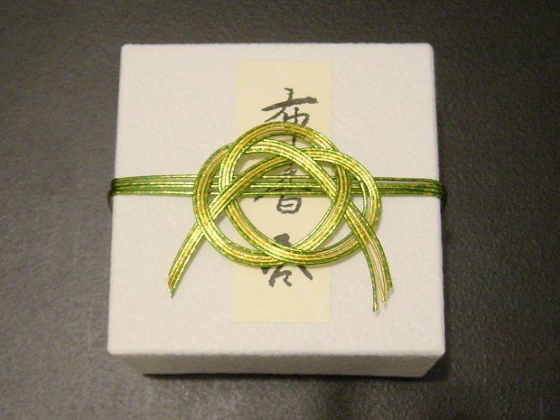 Mizuhiki&nbsp;Knot