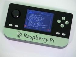 raspberry_pi_portable_console