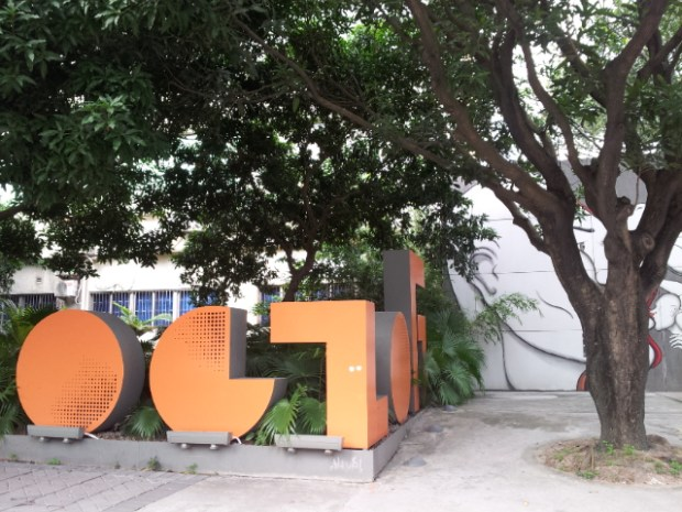 ChaiHuo is located in the OCT LOFT, an arts and design district in ShenZhen. Galleries, cafes, and boutiques attract creative visitors and entrepreneurs.