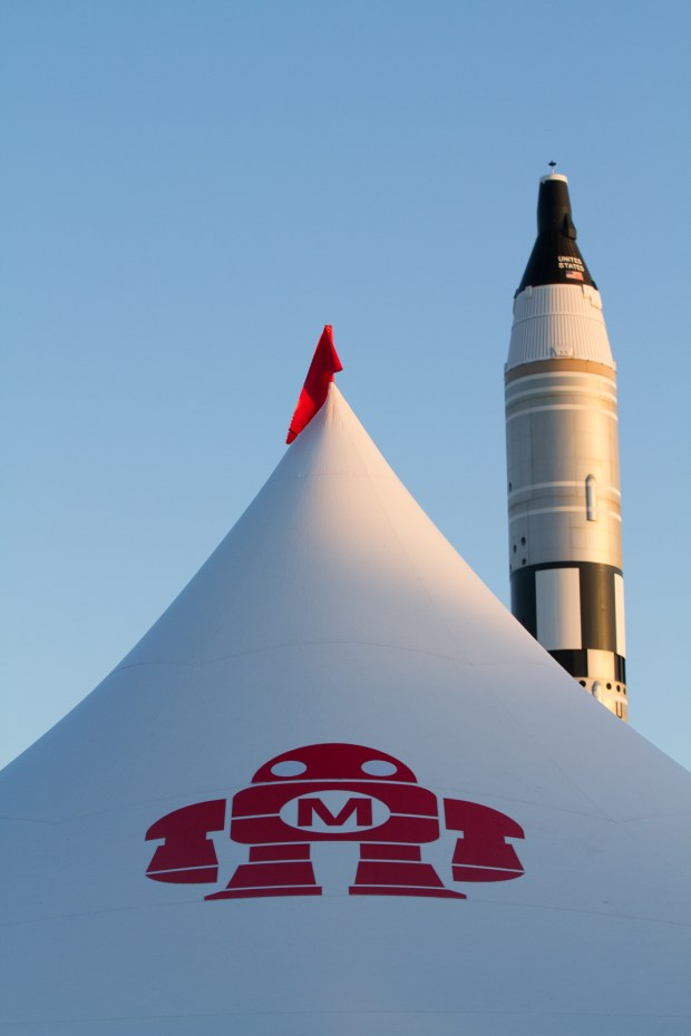 Maker Faire is set to blast off.