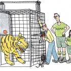Tigergate