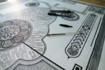 Artist Makes Ornate Rug Designs with Ballpoint Pen