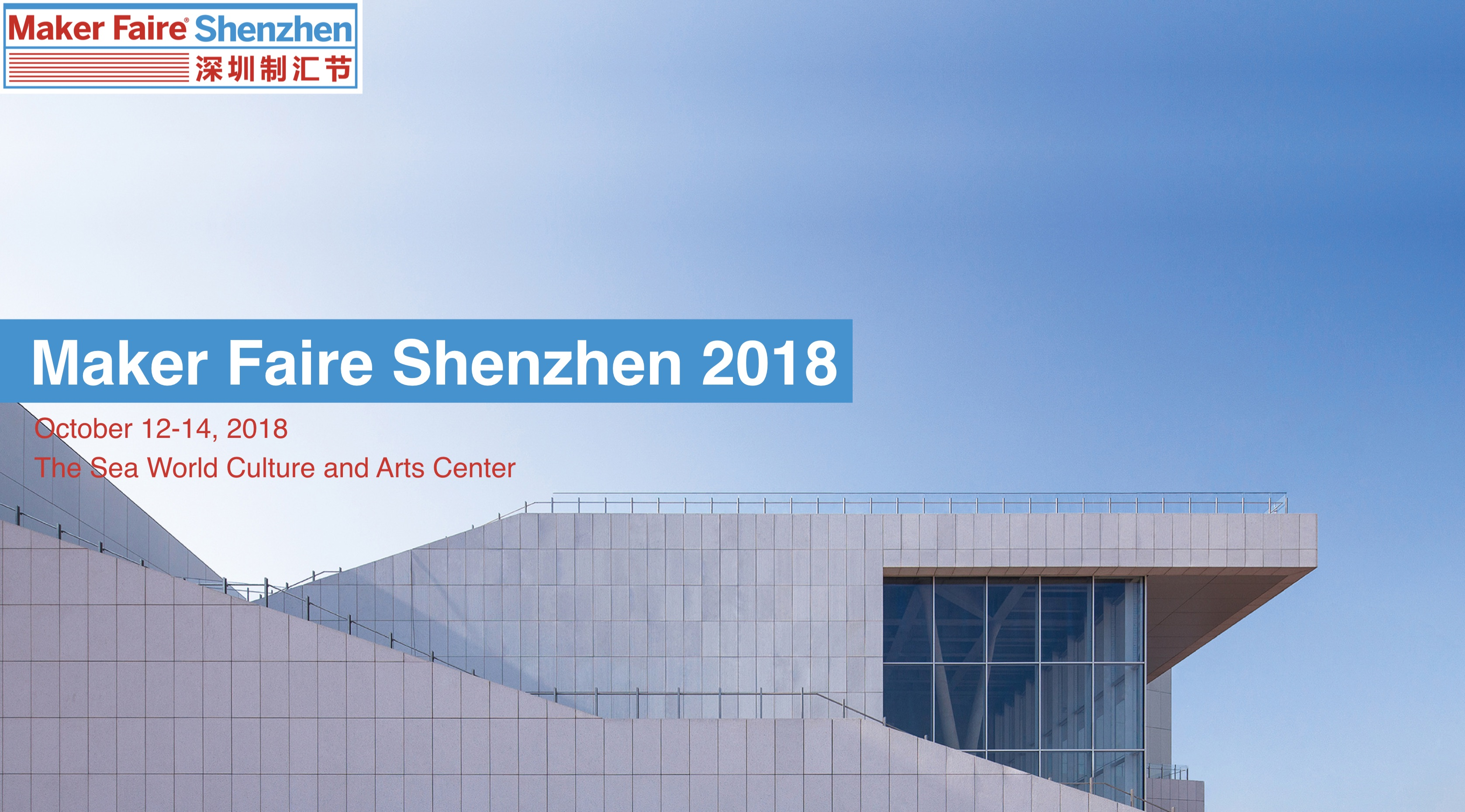 Gfk Pool Duisburg Maker Faire Shenzhen 2018 Is Now Calling For Makers Iot Expert