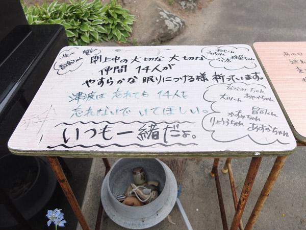 名取市高校