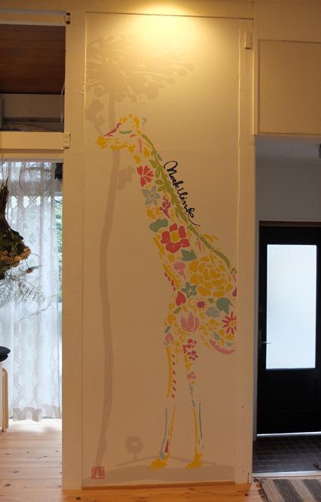 キリンの壁紙
