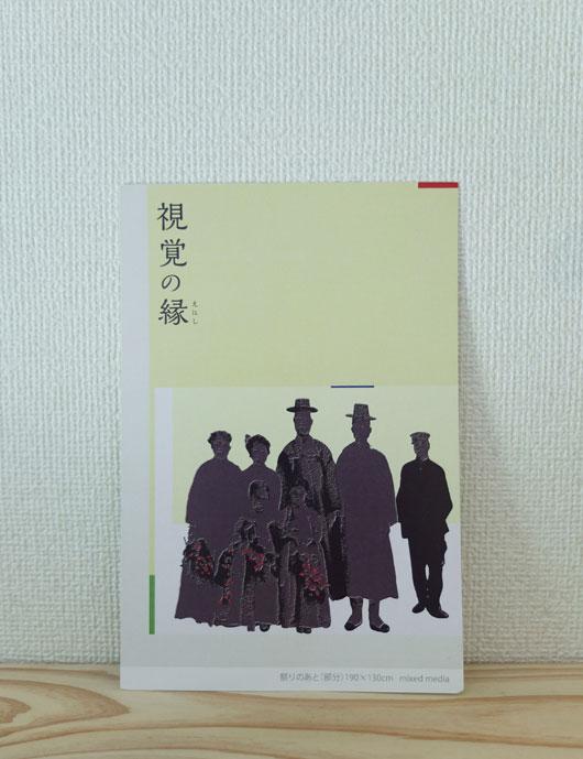 270810oyamatadashikoten