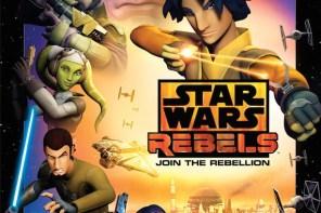 Star Wars Rebels: Spark of Rebellion Premieres Friday, October 3