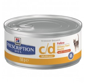 hills-cd-latas