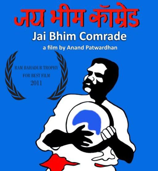 JaiBhimComrade1-copy