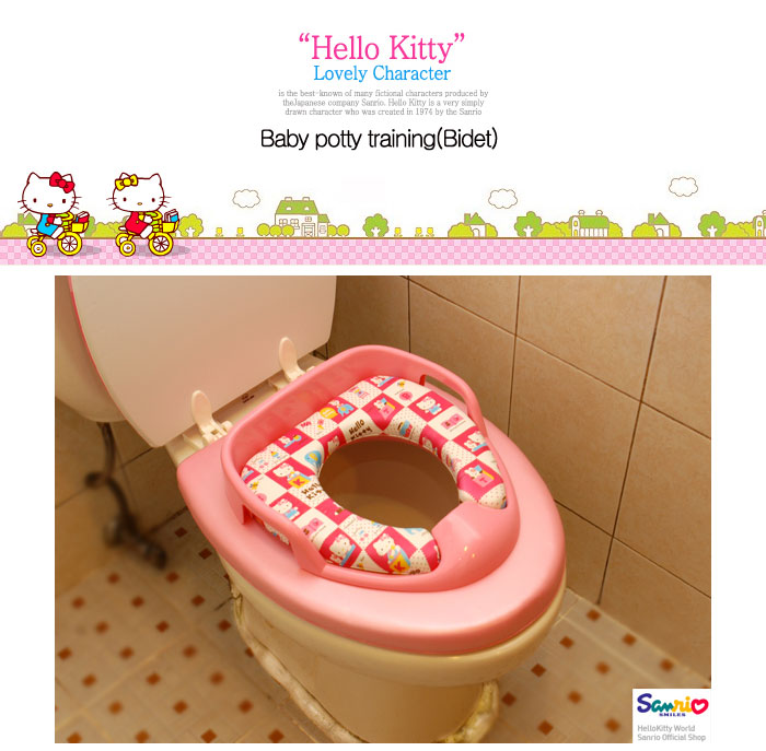 Qoo10sg - Every need Every want Every day - hello kitty potty