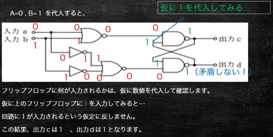 2016-09-05_20h08_40