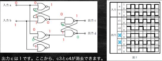 2016-09-06_14h43_10