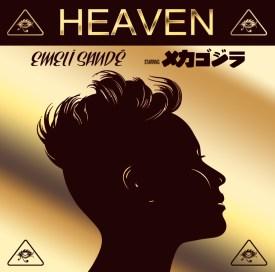 heavenCOVER_DEC2012