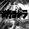 picasso art jay-z remix, meccagodzilla