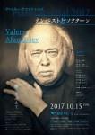 Valery Afanassiev Piano Recital 2017