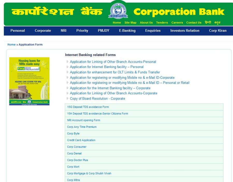 Corporation Bank Application Form - 2017 2018 Student Forum - corporate resolution form