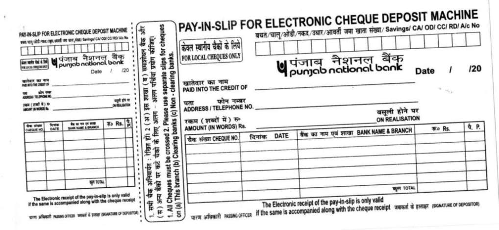 Pay In Slip of Punjab National Bank - 2018 2019 Student Forum - pay in slips