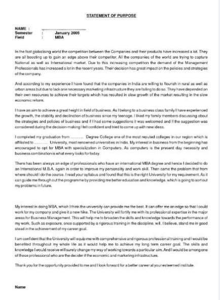 statement of purpose mha