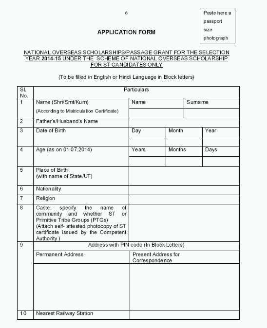 scholarships application form - Honghankk - scholarship application form