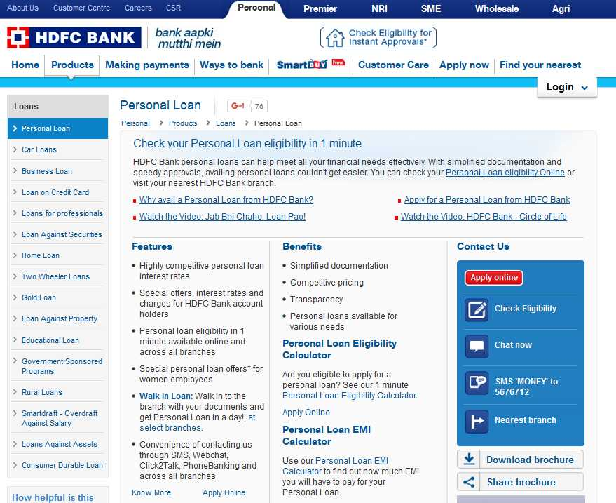 upload resume in hdfc bank beginning resume template entry level