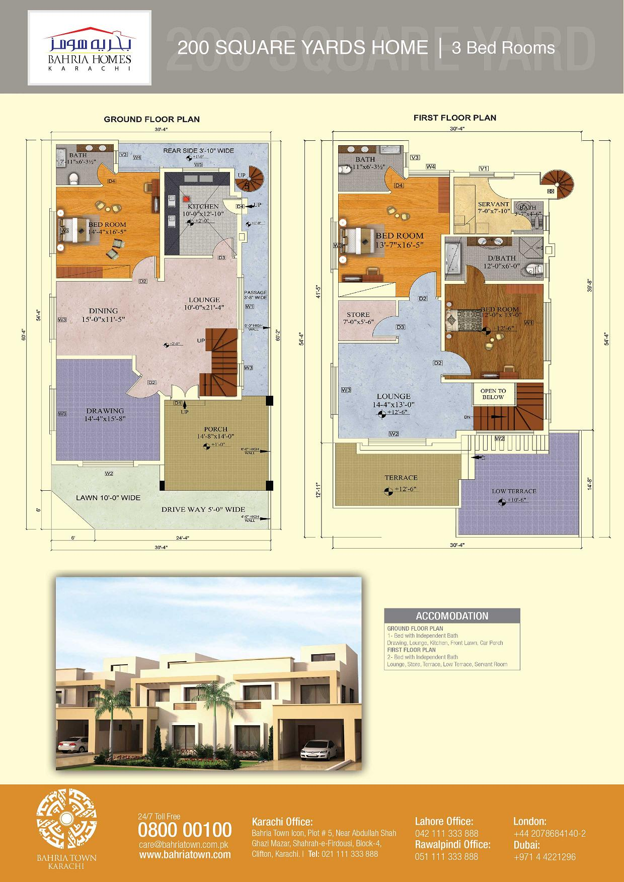 Floor plans of 125 and 200 sq yards bahria homes karachi for 120 square yards floor plan