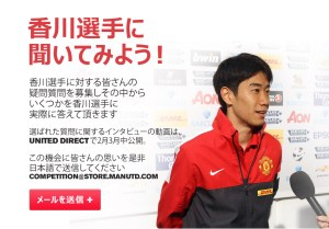 kagawa_question
