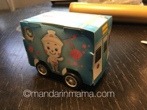 A little cardboard car Cookie Monster made. It's obviously super easy, but still cute.