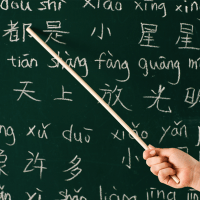 chinese-learning