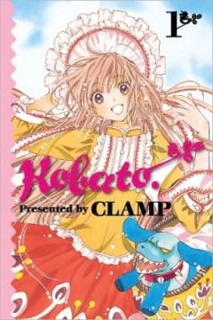 kobato1